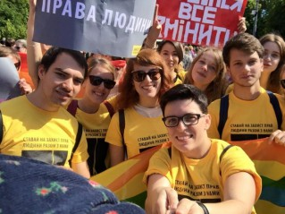 Kyiv's Third Ever LGBT Pride March, Explained