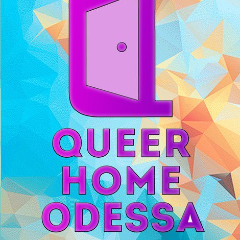 Queer Home Одесса