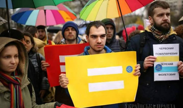 Ukraine: Rada Adopts Anti-Discrimination Protections