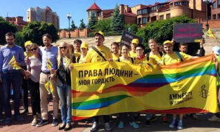 The Equality March in Kyiv - what next?