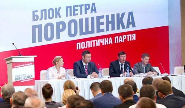 Petro POROSHENKO Bloc wants to put into force criminal prosecution for the discrimination of LGBT