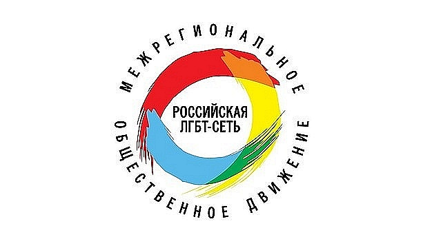 62% of LGBT in Russia Faced Violence in 2014