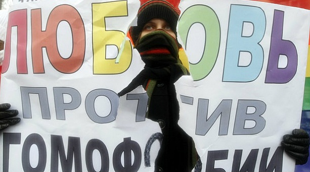 Ukraine: EU Should Raise LGBT Rights at Summit