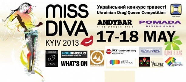 17 and 18 May in Kiev hosted the final of I-st Ukrainian drag queen contest Miss Diva